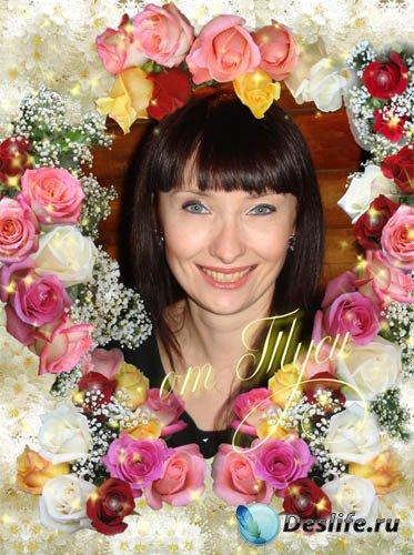 Поздравительная рамка для фото – Очарованье нежных роз
