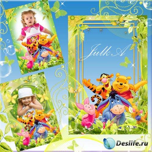 Детская рамка для фотошопа - Винни Пух и компания