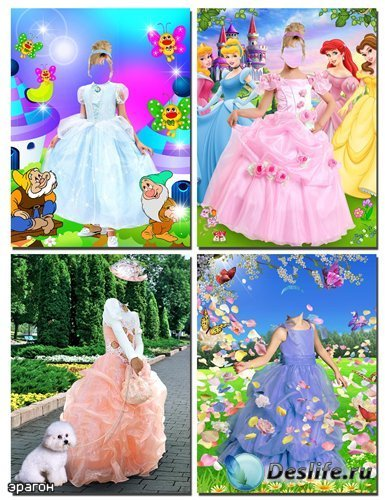 Коллекция детских костюмов для фотомонтажа – Принцесса