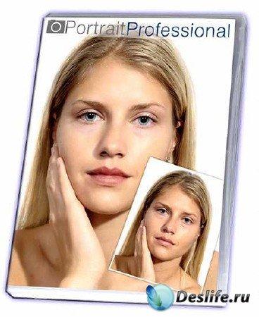 Portrait Professional Studio 9.8.2