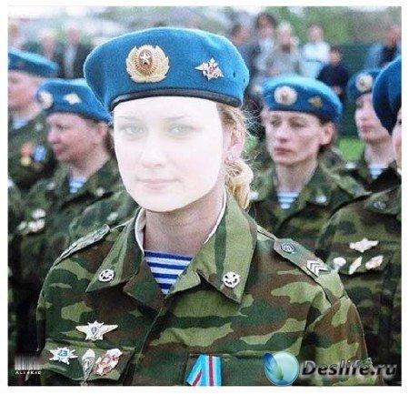 Женский костюм для фотошопа - Девушки из ВДВ!