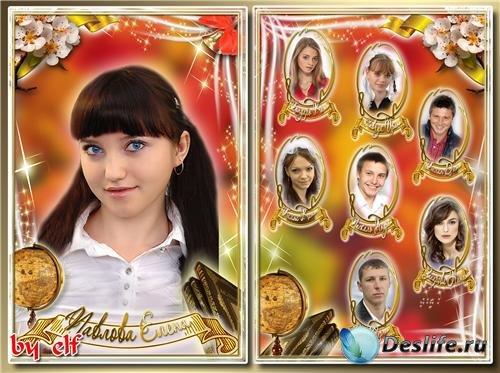 Виньетка - Школьная