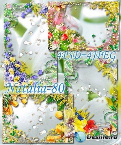 Сборник цветочных рамочек - Весенние мотивы