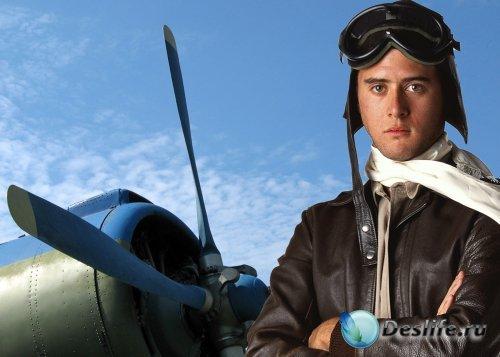 Мужской костюм для фотошопа - В роли пилота