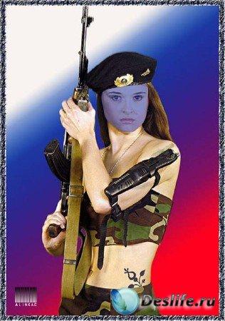 Костюм для фотошопа - Русская девушка!