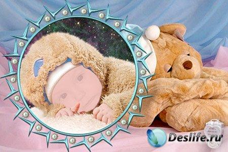 Детский костюм для фотошопа - Спокойной ночи