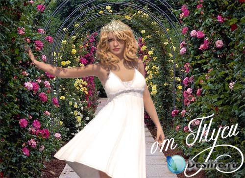 Костюм для фотошопа – Я - Королева красоты