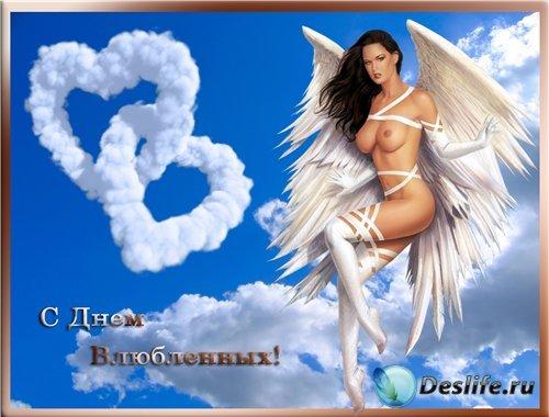 Женский костюм для фотошопа - Мой ангел