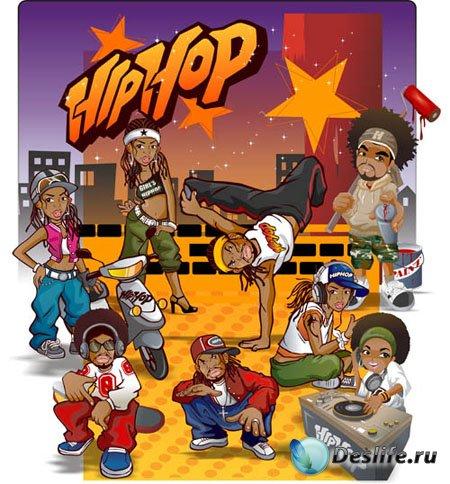 Векторный клипарт - Hip hop