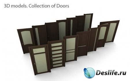 Коллекция дверей для 3D