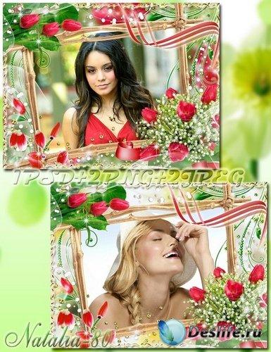 Цветочная рамочка для оформления фото - Волшебный запах весенних букетов