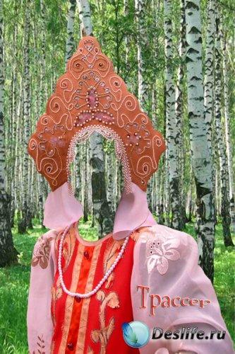 Костюм для фотошопа - Русская барышня народный костюм XIX век