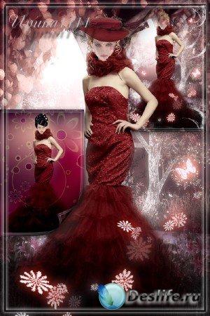 Костюм для фотошопа - Девушка в бордовом платье