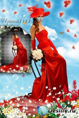 Женский костюм для фотошопа - Lady in red