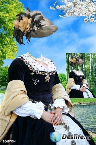 Женский костюм для фотошопа – Барышня
