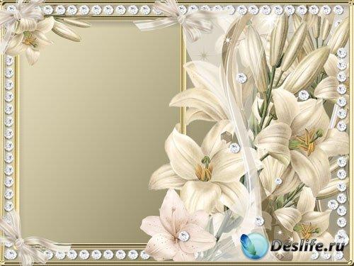 Рамка для фотошопа - Драгоценная Лилия