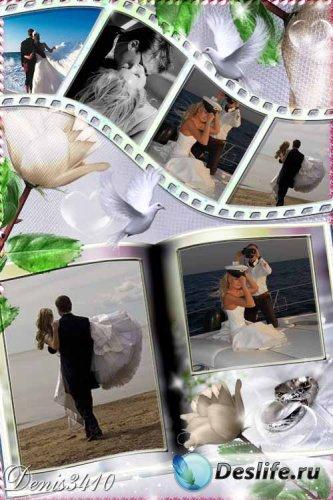 Свадебная рамочка для фото - Полет
