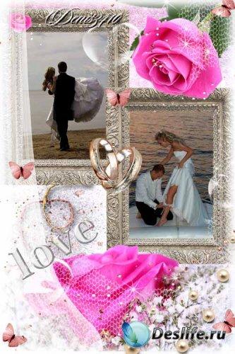 Свадебная рамочка для фото - Два прекрасных мнгновения