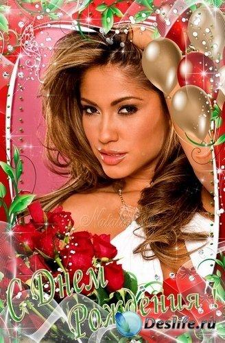 Рамочка для поздравления С Днем Рождения - Букет алых роз