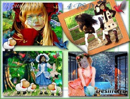 Детские костюмы для фотошопа - Сказка