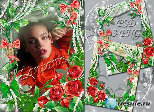 Рамка для фотошопа - Красные розы и жемчуг