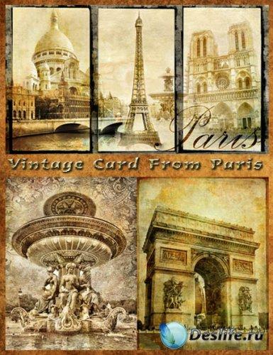 Винтажные карточки из Парижа