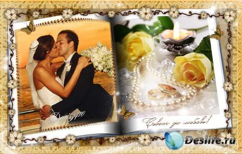 Свадебная рамка для фото - Жемчуг и розы