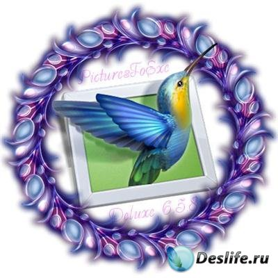 PicturesToExe Deluxe v6.5.8 Portable Rus