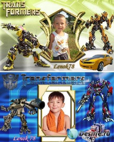 Рамки для мальчика - Трансформеры