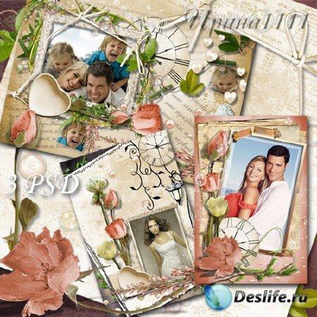 Рамки для фотошопа - Счастливые воспоминания