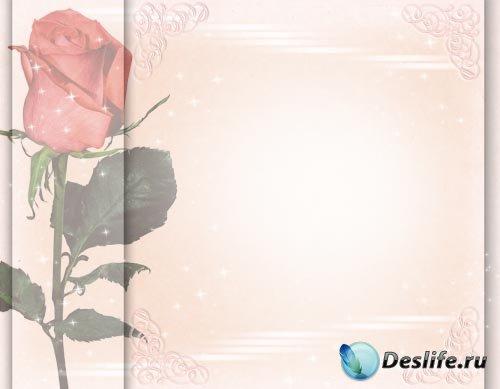 Романтические шаблоны к 14 февраля №1