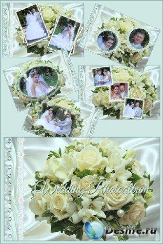 Рамка для фотошопа - Свадебный альбом с розами