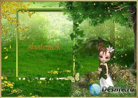 Рамка для фотошопа - Золотой дождик