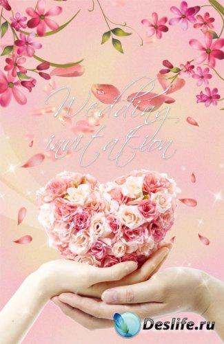 Прекрасная валентинка - Сердце в подарок
