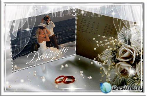 Коллекция свадебных рамок для фото из трех штук (часть 2)