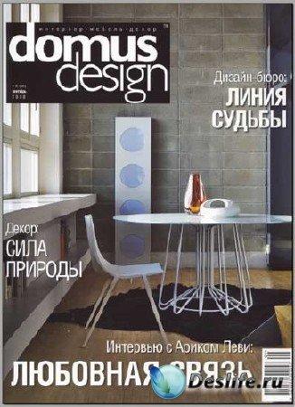 Domus Design 09 2008 HQ
