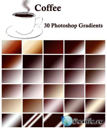 Градиенты для фотошопа - Кофе