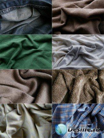 Увеличенные текстуры ткани