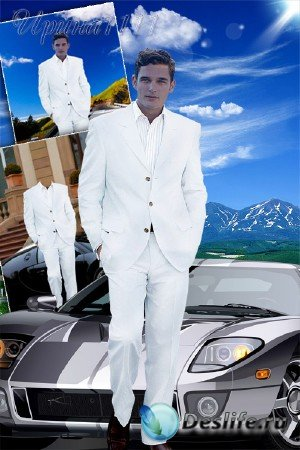 Мужской костюм для Photoshop - Путешетвенник