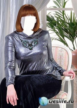 Женский костюм для фотошопа - Пышная дама