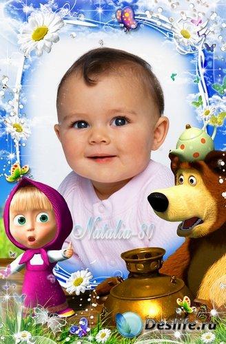 Яркая детская рамочка для фото с героями м/ф Маша и медведь - День Варенья