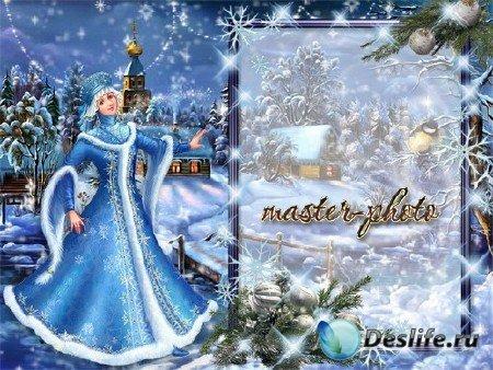 Новогодняя рамка для фотошопа со Снегурочкой
