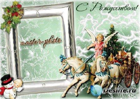 Рамка для фотошопа Рождественская