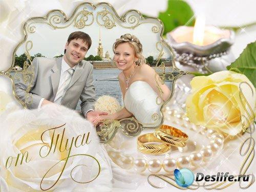Свадебная рамка для фото – В любви и радости – 4
