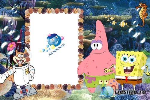Рамка для фотошопа - Подводный мир Спанч-Боба