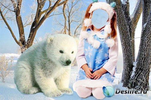 Новогодний костюм для фотошопа - С белым медвежонком
