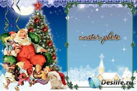 Рамка для фотомонтажа с Дедом Морозом