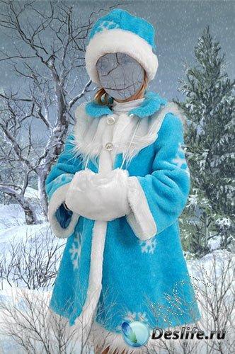 Новогодний костюм для фотошопа - Зимняя сказка