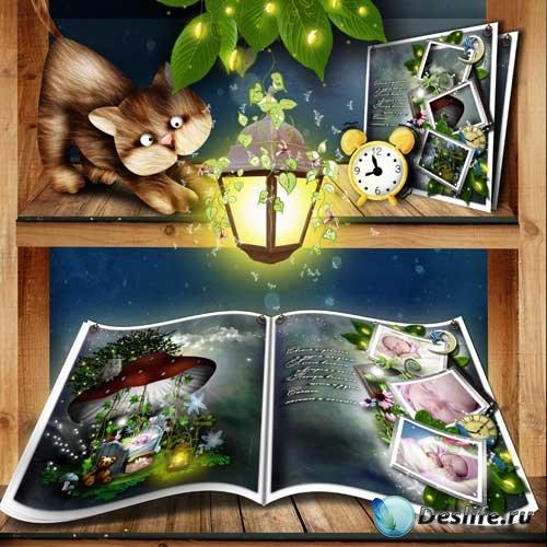 Скрап-странички для детей - Волшебные сны