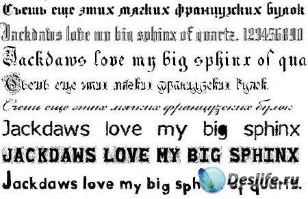 Шрифты разнообразные шрифты русские 24